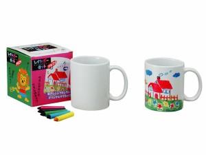 おもしろインテリア雑貨 絵やメッセージが描けるオリジナル食器 レインボーキット マグカップ SAN1402