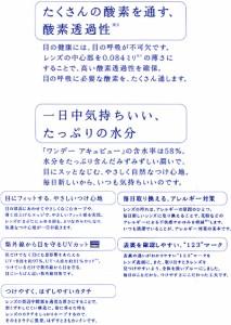 《送料無料》ワンデーアキュビュー 30枚入 1day コンタクトレンズ