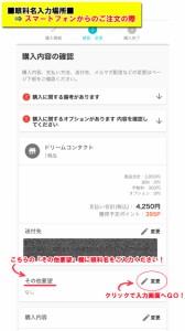 ◆メール便送料無料◆2ウィークアキュビューディファイン 6枚入 2箱セット 2week 度あり ネコポス