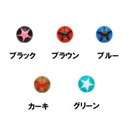 全5色♪Bio スター バナナバーベル 14G【耳ヘソピアス/アクリルバイオフレックス製/ノンアレルギー ボディピアス 】