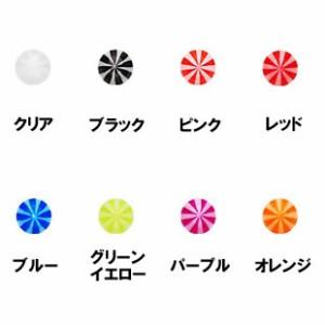 全8色♪UV 2カラー キャンディストライプ バナナバーベル 14G【耳/ヘソピアス/アクリル製/ノンアレルギー ボディピアス 】