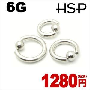 キャプティブビーズリング 6G太さ4mm【 ボディピアス サージカルステンレス/耳】b034