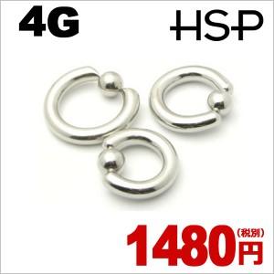 キャプティブビーズリング 4G太さ5mm【 ボディピアス サージカルステンレス/耳】b037
