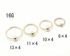 ゴールドプレート キャプティブビーズリング 16G太さ1.2mm【カラーコーティング ボディピアス 耳】