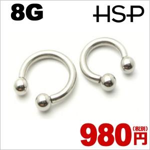 サーキュラーバーベル 8G太さ3mm【 ボディピアス 耳/ステンレス/男女兼用】