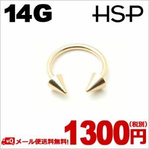 ゴールドプレートサーキュラーバーベル 14G コーン【 ボディピアス ボディーピアス】