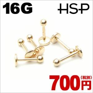 ゴールドプレート ラブレットスタッド 16G太さ1.2mm(ボール)【カラーコーティング ボディピアス 耳/軟骨/ステンレス】