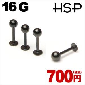 ブラック ラブレットスタッド 16G【 ボディピアス ボディーピアス/耳/軟骨】e117