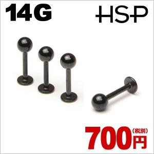 ブラック ラブレットスタッド 14G【 ボディピアス ボディーピアス/耳/軟骨】e121