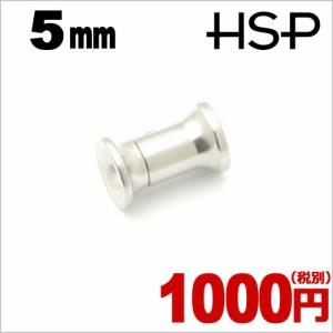 ダブルフレア イヤレット 5mm【ボディピアス/ボディーピアス/ホール/316Lステンレス/4G】h148a s