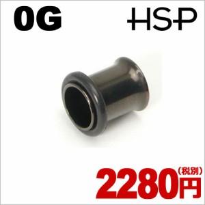ブラック シングルフレア イヤレット 0G【ボディピアス/ボディーピアス/ホール/耳/ゲージ8mm/サージカルステンレス】h355