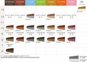 ナプラ ケアテクト OG ファッションカラー OF-N10 80g 【医薬部外品】