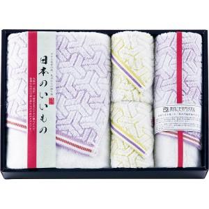 日本のいいもの バス・フェイス・ウォッシュタオルセット【B倉庫】【ギフト 引き出物 引出物 結婚内祝い 出産内祝い 引っ越し 引越し ご