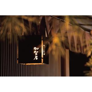 和倉温泉 加賀屋おもてな糸 バスタオル(木箱入)【B倉庫】【ギフト 引き出物 引出物 結婚内祝い 出産内祝い 引っ越し 引越し ご挨拶