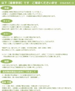 マルチカバー ソファー 刺繍キルト 無地 『プライム』 100×150cm 綿キルトラグ 送料無料/3地域を除く