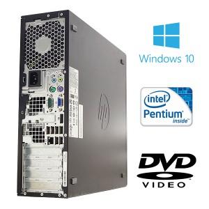 デスクトップパソコン 中古 HP Compaq 8200Elite デュアルコアCPU 4GBメモリ DVD-ROMドライブ Windows10 MicrosoftOffice2013