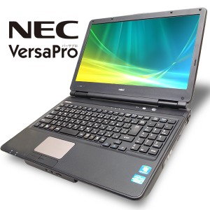 ノートパソコン 中古 NEC VersaPro VK23T/X-C Core i5 訳あり 4GBメモリ 15.6インチワイド DVD-ROMドライブ Windows10 MicrosoftOffice20