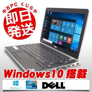 ノートパソコン 中古 DELL Latitude E6220 Core i5 訳あり 3GBメモリ 12.5インチワイド Windows10 MicrosoftOffice2010 Home and Busines