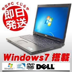 ノートパソコン 中古 DELL Vostro 1520 Celeron 2GBメモリ 15.4インチワイド DVDマルチドライブ Windows7 MicrosoftOffice2003
