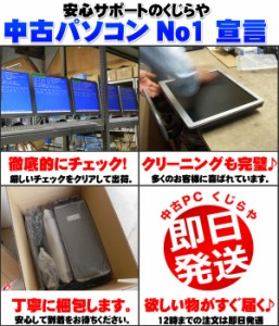 DELL Latitude D530 訳あり 2GBメモリ 15型SXGA+液晶 DVD鑑賞OK 無線LAN Windows7 【MicrosoftOffice2007】