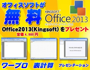 ★デュアルコアCPUで爆速!★ DELL 780SFF 4GBメモリ Core2Duo 3.0GHzDVDマルチ PC本体 Windows7 【KingsoftOffice2012】