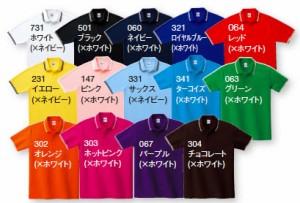 たった2本のラインでスタイルに華を添える秀作☆ベーシックラインポロシャツ#00191-BLP polo-m