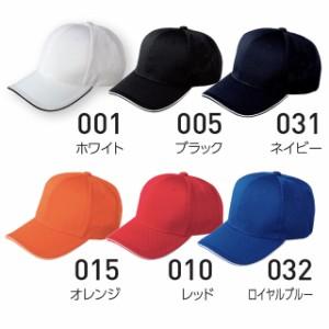 ハニカムエアーキャップ#00720-HCP スポーツ アウトドア 運動 通気性 帽子 無地 シンプル 定番 イベント おそろい cap