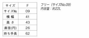 ヘヴィー キャンバス ワンショルダー バッグ#1519-01 A3サイズ 大容量 bagp