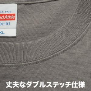 【送料無料】5.6オンス Tシャツ#5001-01 5枚セット (S M L XL) 半袖 ユナイテッドアスレ UNITED ATHLE お得 丈夫 無地 sst-c