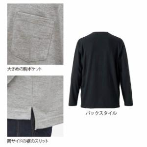 【送料無料】5.6オンス ルーズフィット ロングスリーブ Tシャツ(ポケット付)#5012-01 ユナイテッドアスレ ロンT 長袖 メンズ lst-c