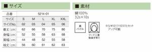 10.0オンス スウェット プルオーバー パーカー #5214-01 大きいサイズ XXL メンズ スエット 無地 kct swet