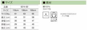 10.0オンス スウェット プルオーバー パーカー #5214-02 (110,130,150) 小さいサイズ キッズ スエット 無地 kct swet baki