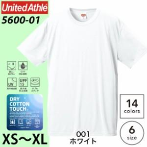 5.5オンス ドライ コットンタッチ Tシャツ #5600-01a/001ホワイト 白 XS S M L XLユナイテッドアスレ UNITED ATHLE 無地 千均 sst-d