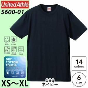 5.5オンス ドライ コットンタッチ Tシャツ #5600-01a/086ネイビー 濃紺 XS S M L XLユナイテッドアスレ UNITED ATHLE 無地 千均 sst-d