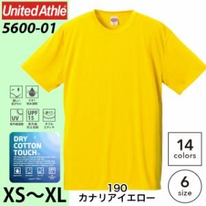 5.5オンス ドライ コットンタッチ Tシャツ #5600-01a/190カナリアイエロー XS S M L XLユナイテッドアスレ UNITED ATHLE 無地 千均 sst-d
