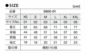 5.5オンス ドライ コットンタッチ Tシャツ #5600-01a/002ブラック 黒 XS S M L XLユナイテッドアスレ UNITED ATHLE 無地 千均 sst-d