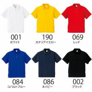 4.1オンス ドライ アスレチック ポロシャツ (ポケット付)#5912-01 XS S M L XL 乾きやすい 吸汗速乾 クールビズ スポーツ polo-d