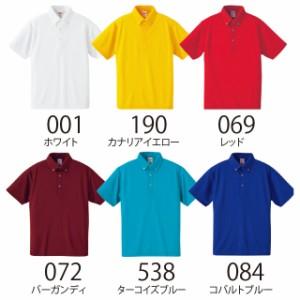 4.1オンス ドライ アスレチック ポロシャツ (ボタンダウン) #5920-01 XS S M L XL 乾きやすい 吸汗速乾 クールビズ スポーツ polo-d