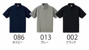 4.1オンス ドライ アスレチック ポロシャツ (ボタンダウン) #5920-01 XXL〜XXXXL 乾きやすい 吸汗速乾 クールビズ 大きいサイズ polo-d