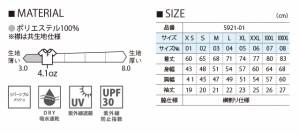 4.1オンス ドライ アスレチック ポロシャツ (ボタンダウン/ポケット付) #5921-01 XXL〜XXXXL 吸汗速乾 大きいサイズ polo-d
