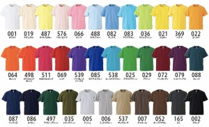 極上の高品質 6.2オンス半袖Tシャツ(大きいサイズ XXL)/ユナイテッドアスレ UNITED ATHLE #5942-01 無地 メンズ sst-c
