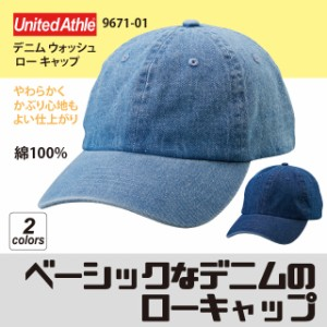 デニム ウォッシュ ロー キャップ#9671-01 帽子 cap
