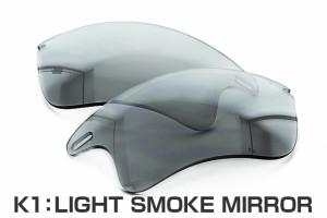 オークリー サングラス OAKLEY FASTJACKET XL 専用 交換レンズ LEGZA製 S10 ファストジャケットXL