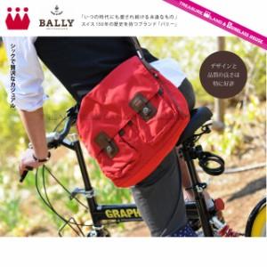 BALLY バリー ショルダーバッグ CEST-L/46 6156703 レッド メンズ レディース ユニセックス オシャレ ブランド バッグ 人気 通勤