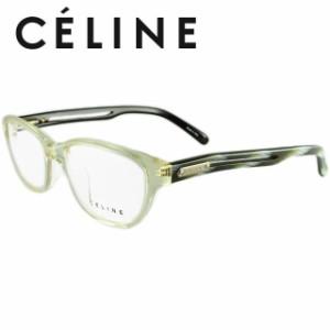セリーヌ 伊達眼鏡 CELINE VC1676M 50サイズ 0846 人気 眼鏡 メガネ ブランド ファッション オシャレ アイウェア