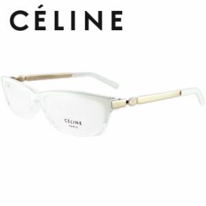 セリーヌ 伊達眼鏡 CELINE VC1744M 54サイズ 09JE セル/スクエア