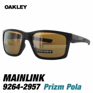 送料無料 オークリー OAKLEY サングラス メインリンク OO9264-2957 57 MAINLINK 偏光 人気 ブランド スポーツ アイウェア
