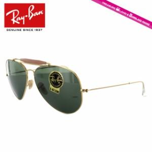 【送料無料】 レイバン サングラス RayBan RB3029 L2112 62サイズ OUTDOORSMAN 2 アウトドアーズマン 2 Ray-Ban メンズ レディース サン