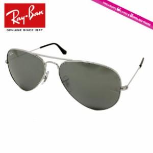 【送料無料】 国内正規品 Ray-Ban(RayBan) レイバン サングラス アビエーター RB3025 W3277 58 AVIATOR LARGE METAL