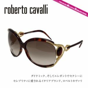 ロベルトカバリ Roberto Cavalli サングラス RC443S 52F メンズ レディース アイウェア